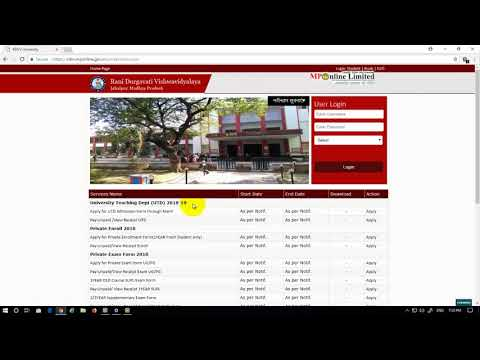 How to Fill University Form Through MPOnline For New Regular/Private Admission