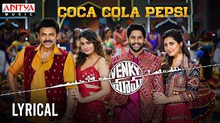 Coca Cola Pepsi Lyrical | Venky Mama Songs | Daggubati Venkatesh, Akkineni NagaChaitanya | Thaman S