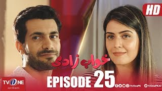Khuwabzaadi | Episode 25 | TV One Drama | 12 September 2018