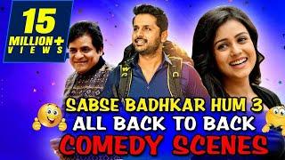 Sabse Badhkar Hum 3 All Back To Back Comedy Scenes | Lotpot Comedy Scene In HIndi Dubbed