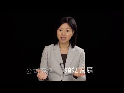 Chinese-Speaking Immigration Lawyer in Seattle