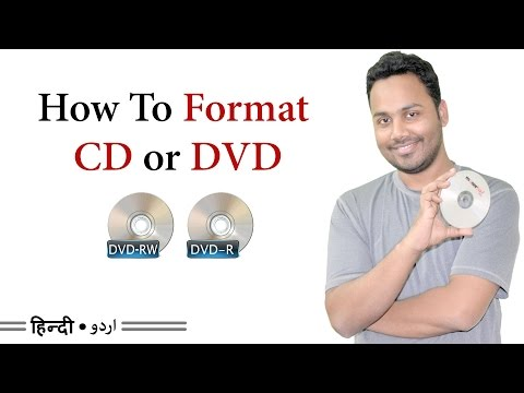 How to Format / Erase CD or DVD l Difference Between DVD-R, DVD-RW  [Hindi / Urdu]