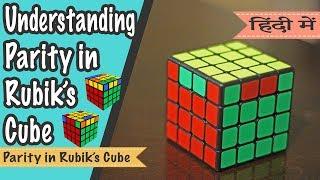 Corner parity in 4x4 rubiks cube in hindi