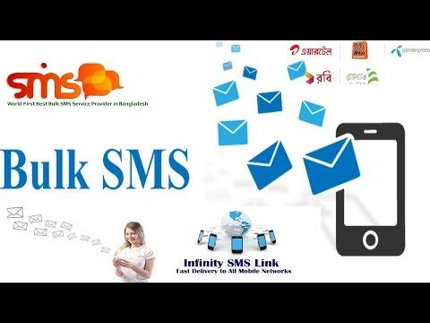 How To Send Bulk SMS   Bangla Tutorial