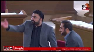 Assembly Balochistan