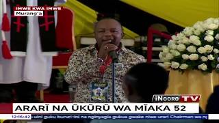 Muingi kugiriria na gwitia Muigai wa Njoroge na njira nene amacanjamure