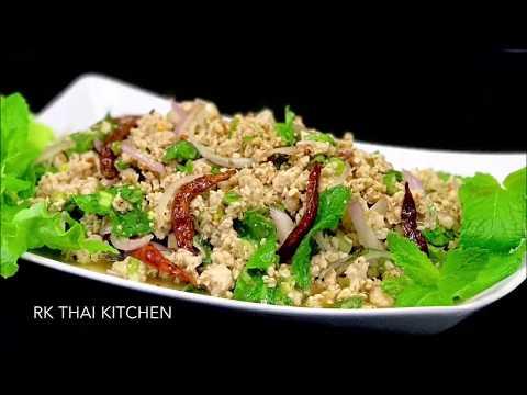 ลาบหมู(2) Spicy Pork Salad (Larb Moo) | RK Thai Kitchen