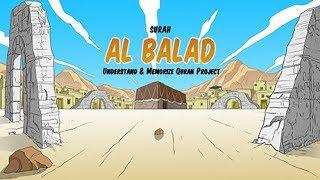 Surah Al Balad | English | Understand & Memorize Quran Project | illustrated