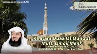 Khatam Duaa Of Qunoot - Mufti Ismail Menk