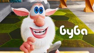 Буба 😃 Без Пульта Жизнь Не Та 😃 Смешной мультфильм 😃 Классные Мультики