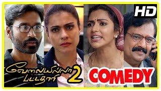 Velai Illa Pattadhari 2 Movie | Full Comedy Scenes | Dhanush | Amala Paul | Kajol | Vivek