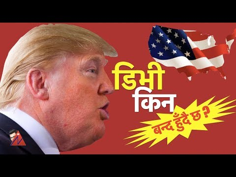 DV policy and Nepali Lottery winners - Donald Trump 2018