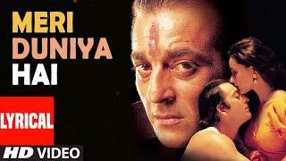 Meri Duniya Hai Lyrical Video (Male Version) Sonu Nigam   Vaastav - The Reality   Sanjay Dutt,Namrta