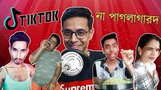 Worst Tiktok Videos   Tiktok Roast Ep02   Musically   The Bong Guy