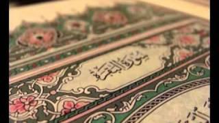 سورة البقرة ماهر المعيقلي ترتيل خاشع Sorat A-lBaqara Maher almoaqly