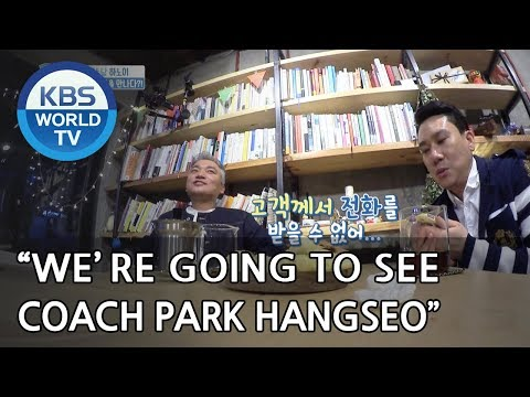 Jongmin & Sangmin will meet with Coach Park Hangseo?! [One Night Sleepover Trip/ 2018.05.29]