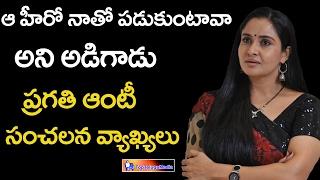 pragathi aunty sensational comments on tamil star hero    Top Telugu Media