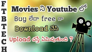Download How to upload movies||movie clips||spoof movies without getting copyright in in telugu Video