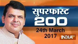Superfast 200 | 24th March, 2017, 05:00 PM ( Part 1 ) - India TV