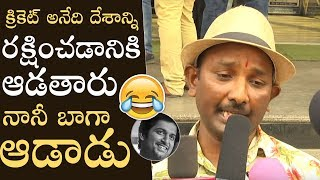 Download Pittala Dora Hilarious Review On Jersey Movie | Jersey Movie Public Talk | Manastars Video