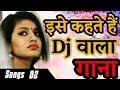 Download  Lalki Odhaniya Chatkar Odhni Odhle Bani No1.killar mix  Arjun babu hi teck Lucknowrar sugar mill Bas MP3,3GP,MP4