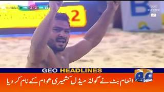 Geo Headlines 09 AM | 15th October 2019