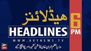 Download ARY News Headlines Govt taking steps to control over dengue virus  6PM  22 September 2019 Video