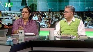 Ei Somoy | Episode 2433 | Talk Show | News & Current Affairs
