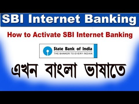 how to create sbi net banking account online in bengali at home