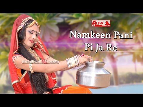Xxx Mp4 Marwadi Song Namkeen Pani Pi Ja Re Rajasthani Mp3 Songs Rajasthani Marwadi Alfa Music 3gp Sex
