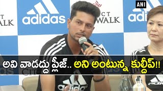 Kuldeep Yadav Joins Brand Campaign Against Plastic Pollution || Oneindia Telugu