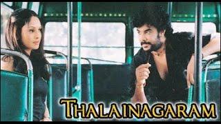 Thalai Nagaram│Full Tamil Movie│Sundar C, Jyothirmayi