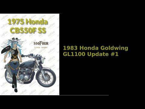 1983 Honda Goldwing GL1100 Update 1