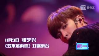 181109  «idol Hits» Preview With Zhang Yixing 张艺兴 «namanana»