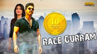 Race Gurram Latest South Dubbed Full Movie 2018 | Allu Arjun Hindi Dubbed New Movie 2018