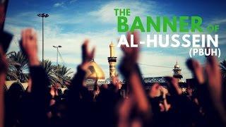 The Banner of Al Hussein (PBUH)