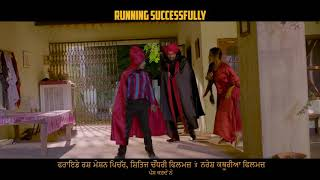 Disco (Dialogue Promo) Uda Aida | Tarsem Jassar | Neeru Bajwa  | Running Successfuly |