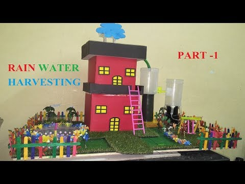 How to make working model of rain water Harvesting step by step 2018