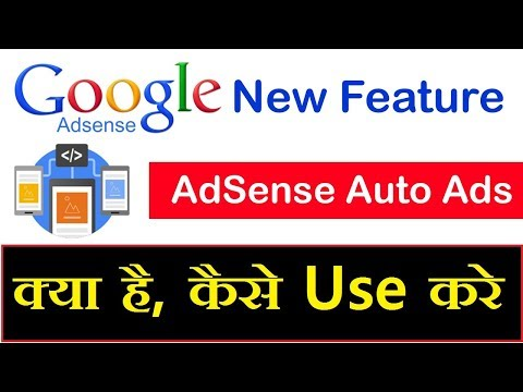 How to Add Google AdSense Auto ads Code on your Blog/Website in Hindi 2018