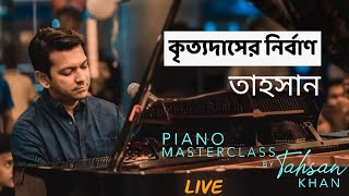 'Krittodasher Nirban' by Tahsan | LIVE | Piano Masterclass by Tahsan Khan