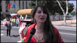 #x202b;رژه نوروزی ایرانیان در لس انجلس#x202c;lrm;