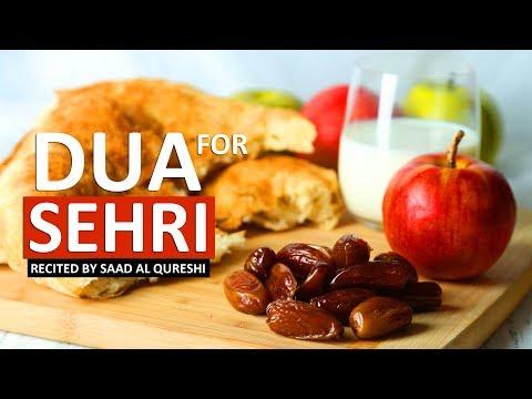 Niyyat for Ramadhan Fast - Dua For Sehri - SUHOOR DUA - Ramadan 2017