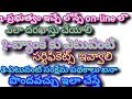 How to apply on line SC,ST,BC, Minority Loans Ap and telangana telugu - 2018 |kvr think different-18