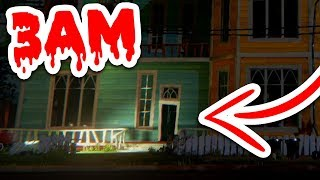 SNEAKING INTO A MANSION AT 3AM