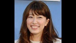 Entertainment News 247 - 里田まい 出産後初イベントを発表 来年1月「本当に久しぶり」