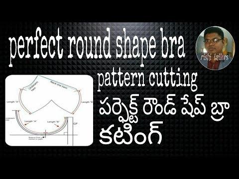 perfect round bra pattern cutting
