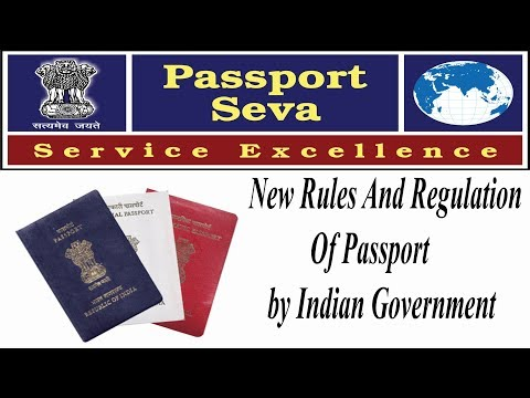    New Passport Rules Updated From August 2017   