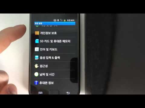 /HD/How to change language from korean to english on android device's. 15.2.2015