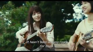 Farewell Song Trailer English Subtitled