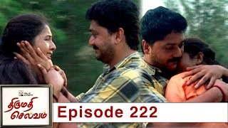 Thirumathi Selvam Episode 222, 19/07/2019 #VikatanPrimeTime